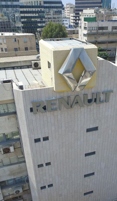 Rival 10, Tel Aviv